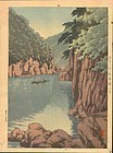 1937 MYSTERY Japanese Woodblock Print - Kishu SOLD