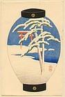 Kawase Hasui Woodblock Print - Lantern (Rare) SOLD