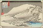 Hiroshige Japanese Woodblock Print - Snow at Hira