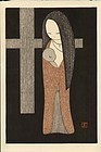 Kaoru Kawano Japanese Woodblock Print - Maria