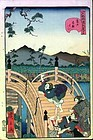 Hirokage 1859 Japanese Woodblock Print - Kameido SOLD