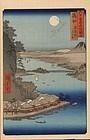Hiroshige Japanese Woodblock Print - Ishiyama SOLD