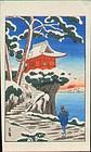 Japanese Woodblock Print - Tokumochi 1930s