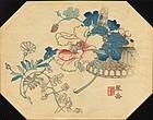 Seki Suigaku Japanese Woodblock Print - Peony 1800s