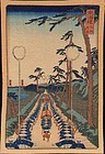 Sadahide Utagawa Woodblock Print - Procession