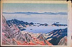 Okumura Koichi Woodblock Print - Inland Sea 1st ed.