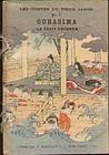Hasegawa Japanese Fairy Tales Woodblock Book No. 8 SOLD