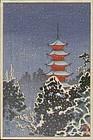 Tsuchiya Koitsu Woodblock Print - Nikko Pagoda SOLD