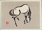 Urushibara Mokuchu Woodblock Print Horse SOLD