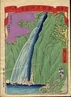 Hiroshige III Japanese Woodblock Print- Nunobiki Falls SOLD