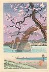 Tsuchiya Koitsu Woodblock  KIntai Bridge SOLD