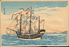 Takahashi Shotei Japanese Woodblock Print - Ship 2