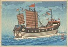 Takahashi Shotei Japanese Woodblock Print - Ship 3