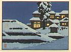 Toshi Yoshida  Woodblock Print - Night Snow Scene SOLD