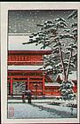 Kawase Hasui Woodblock Print - Zojoji Temple (2)