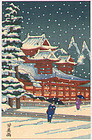 Ishiwata Koitsu Woodblock Print - Temple in Snow