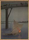 Yoshimune Woodblock Print - Hasegawa - Boat SOLD