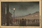 Kobayashi Kiyochika Woodblock Print - Kuramae SOLD