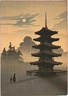 Eijiro Kobayashi Woodblock - Hasegawa Night Pagoda