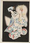 Sadanobu Hasegawa Japanese Woodblock Print