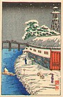 Takahashi Shotei Japanese Woodblock Print - Fire Tower