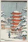 Tsuchiya Koitsu Woodblock Print - Horyuji Pagoda