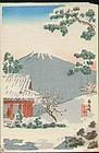 Tsuchiya Koitsu Woodblock Print - Nagao Pass SOLD