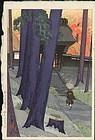 Muto Katei Woodblock Print - Engakuji 1st Ed. SOLD