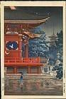 Tsuchiya Koitsu - Woodblock Print - Asakusa 1933