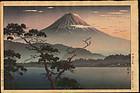 Tsuchiya Koitsu Woodblock Fuji Rare 1st. Ed. SOLD