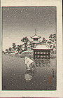Tsuchiya Koitsu Woodblock Print - Wakanoura