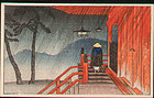 Shotei Woodblock Print - Temple in Rain PC SOLD