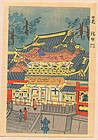 Yomei Gate Woodblock Print / Vintage Photo SOLD