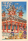 Heian Shrine Japanese Woodblock Print - 1950s