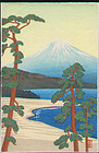 Shien Japanese Woodblock Print - Fuji and Lake