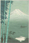 Shien Woodblock Print - Fuji and Bamboo SOLD