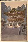 Hiroshi Yoshida Woodblock Print Yomei Gate jizuri seal