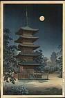 Tsuchiya Koitsu Japanese Woodblock Print - Asakusa