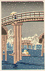 Tomoo Inagaki Japanese Woodblock Print - Bridge