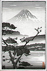 Tsuchiya Koitsu Woodblock Print - Lake Sai 1938