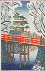 Kikuchi Yuichi Japanese Woodblock Print - Bridge Snow