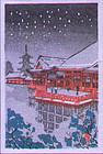 Tsuchiya Koitsu Mini Woodblock Print - Kiyomizu