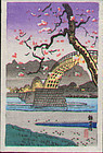 Tsuchiya Koitsu Mini Woodblock Print - Kintaishi Bridge