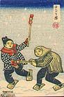 Katsuhira Tokushi Woodblock Print - New Year Toys