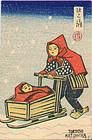 Katsuhira Tokushi Woodblock Print - Box Sled SOLD