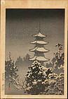 Tsuchiya Koitsu Woodblock Print - Nikko Pagoda