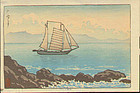 Kawase Hasui Woodblock Print - Sailboat at Yashima