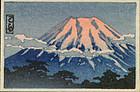 Kawase Hasui Mini Woodblock Mt. Fuji - Uncatalogued