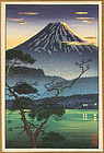 Tsuchiya Koitsu Woodblock Print - Lake Sai SOLD