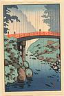 Tsuchiya Koitsu Woodblock Print - Nikko Rain SOLD